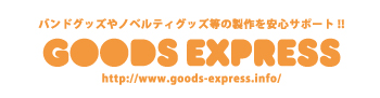 GOODS EXPRESS