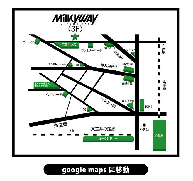 shibuya-milkyway-map