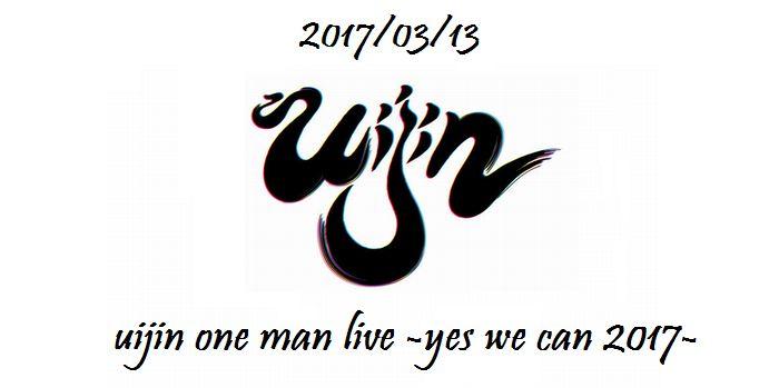 uijin one man live yes we can 2017 shibuya milkyway
